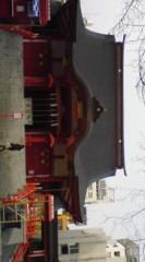 菊池隆志 公式ブログ/『それぞれに参拝♪(  ̄▽ ̄)』 画像2