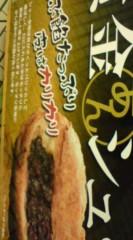 菊池隆志 公式ブログ/『揚げシュークリーム!?o(^-^)o 』 画像1