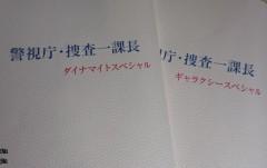 菊池隆志 公式ブログ/『情報公開OK♪(* ̄∇ ̄)ノ』 画像1