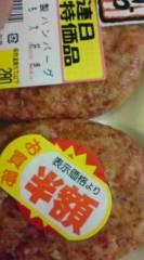 菊池隆志 公式ブログ/『ハンバーグo(^-^)o 』 画像1