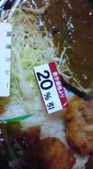菊池隆志 公式ブログ/『鶏からカレー♪o(^-^)o 』 画像1