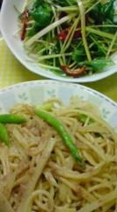 菊池隆志 公式ブログ/『夕飯出来た♪(  ̄▽ ̄)』 画像2