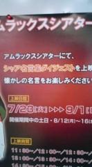 菊池隆志 公式ブログ/『シャアアズナブル名言♪o(^-^)o 』 画像2