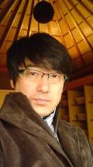 菊池隆志 公式ブログ/『昼湯♪o(^-^)o 』 画像1