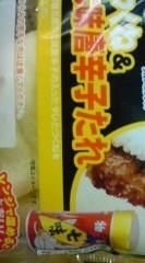 菊池隆志 公式ブログ/『つくね& 七味唐辛子たれパン』 画像1