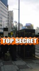 菊池隆志 公式ブログ/『安否確認(-_-;) 』 画像1