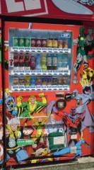 菊池隆志 公式ブログ/『アメコミヒーロー自販機!?( ゜_゜) 』 画像2