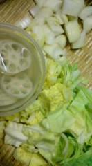 菊池隆志 公式ブログ/『下準備♪o(^-^)o 』 画像2