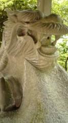 菊池隆志 公式ブログ/『銭洗い弁財天様♪(  ̄▽ ̄)』 画像2