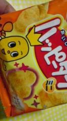 菊池隆志 公式ブログ/『ハッピーターン( ミニ)♪o (^-^)o』 画像1