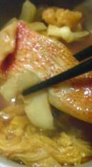 菊池隆志 公式ブログ/『適当トマト鍋(  ̄▽ ̄)』 画像2