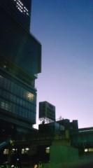 菊池隆志 公式ブログ/『出発場所到着o(^-^)o 』 画像1