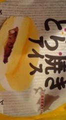 菊池隆志 公式ブログ/『どら焼きアイスo(^-^)o 』 画像1