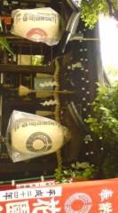 菊池隆志 公式ブログ/『上野花園稲荷神社♪o(^-^)o 』 画像3
