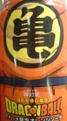 菊池隆志 公式ブログ/『ドラゴンボール缶o(^-^)o 』 画像1