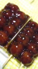 菊池隆志 公式ブログ/『串だんご( こしあん) ♪(^-^)』 画像2