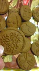 菊池隆志 公式ブログ/『家紋クッキー!?o(^-^)o 』 画像3
