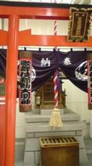 菊池隆志 公式ブログ/『新生歌舞伎座♪o(^-^)o 』 画像3