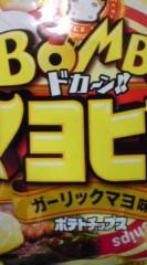 菊池隆志 公式ブログ/『ポテチ( ガーリックマヨネーズ味) ♪』 画像1