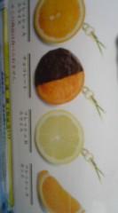 菊池隆志 公式ブログ/『柑橘夫人!?( ゜_゜) 』 画像2