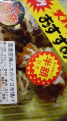 菊池隆志 公式ブログ/『マヨ辛揚げo(^-^)o 』 画像1