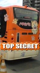 菊池隆志 公式ブログ/『オレンジもあったのね!? 』 画像1