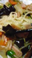 菊池隆志 公式ブログ/『野菜あんかけ素麺o(^-^)o 』 画像2