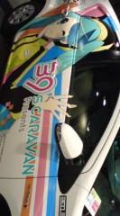 菊池隆志 公式ブログ/『39(ミク )デザイン車�』 画像2