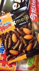 菊池隆志 公式ブログ/『柿の種×チョコレート(^-^) 』 画像2