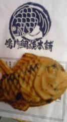 菊池隆志 公式ブログ/『鯛焼き実食♪(  ̄▽ ̄)』 画像2