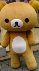 菊池隆志 公式ブログ/『リラックマ♪(  ̄▽ ̄)』 画像3