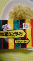 菊池隆志 公式ブログ/『お茶漬けパスタ!?o(^-^)o 』 画像1