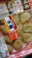 菊池隆志 公式ブログ/『鶏肉だんごo(^-^)o 』 画像1