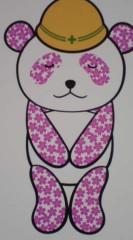 菊池隆志 公式ブログ/『現場監督さくらパンダ♪』 画像1