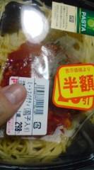 菊池隆志 公式ブログ/『ミートソーススパゲティ♪』 画像1