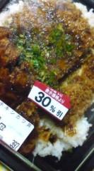 菊池隆志 公式ブログ/『ビッグチキンカツ丼o(^-^)o 』 画像1