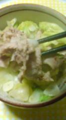 菊池隆志 公式ブログ/『白菜豚鍋♪o(^-^)o 』 画像2