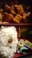 菊池隆志 公式ブログ/『酢豚弁当♪o(^-^)o 』 画像1