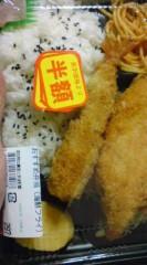 菊池隆志 公式ブログ/『海鮮フライ弁当!?o(^-^)o 』 画像1