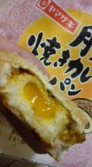 菊池隆志 公式ブログ/『本日のカレーパンo(^-^)o 』 画像3