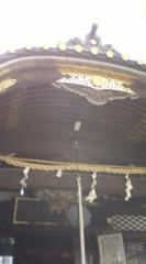 菊池隆志 公式ブログ/『合掌参拝♪(  ̄人 ̄*)』 画像3