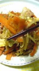 菊池隆志 公式ブログ/『残り肉野菜炒め♪o(^-^)o 』 画像3