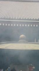 菊池隆志 公式ブログ/『お線香の煙を浴びて♪』 画像3