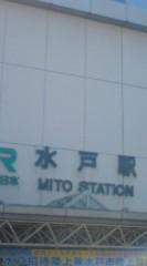 菊池隆志 公式ブログ/『黄門ちゃま♪o(^-^)o 』 画像1