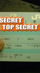 菊池隆志 公式ブログ/『上京♪o(^-^)o 』 画像1