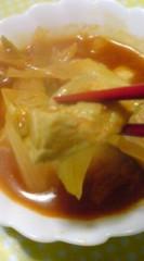 菊池隆志 公式ブログ/『実食( ̄▽ ̄*)♪』 画像1