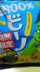 菊池隆志 公式ブログ/『ビーノ( 海鮮のり味) 』 画像1