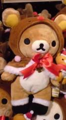菊池隆志 公式ブログ/『X'masリラックマo(^-^)o 』 画像2
