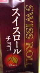 菊池隆志 公式ブログ/『スイスロール( チョコ)♪o (^-^)o』 画像1