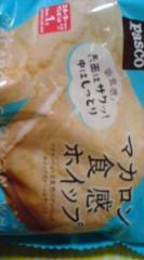 菊池隆志 公式ブログ/『マカロン食感!?o(^-^)o 』 画像1